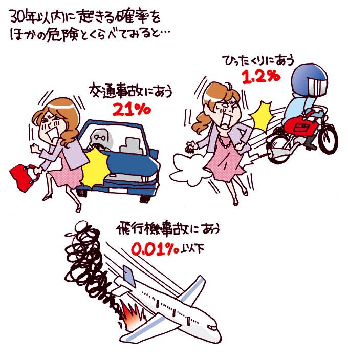 01_yomikonashi_illust