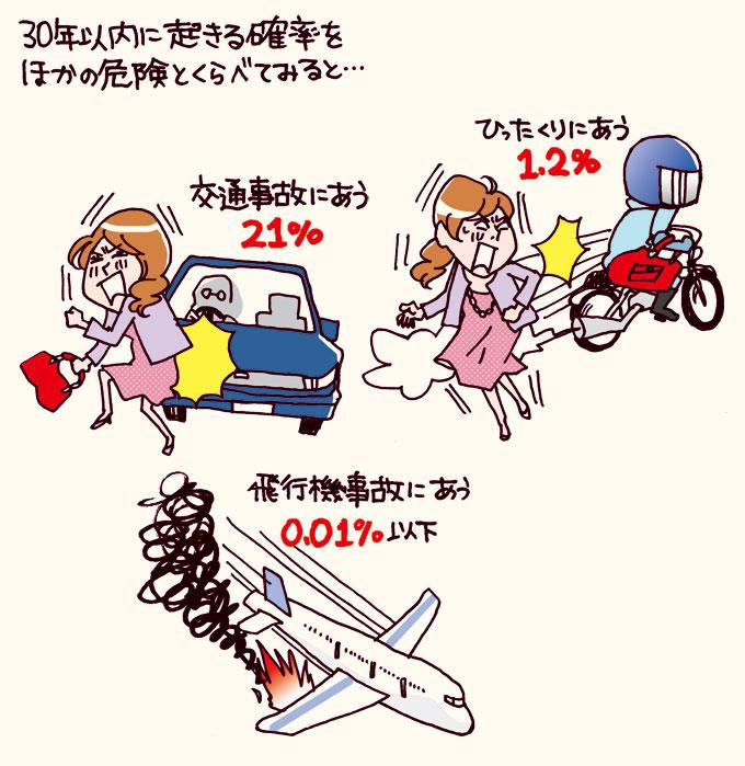 01_yomikonashi_illust_01