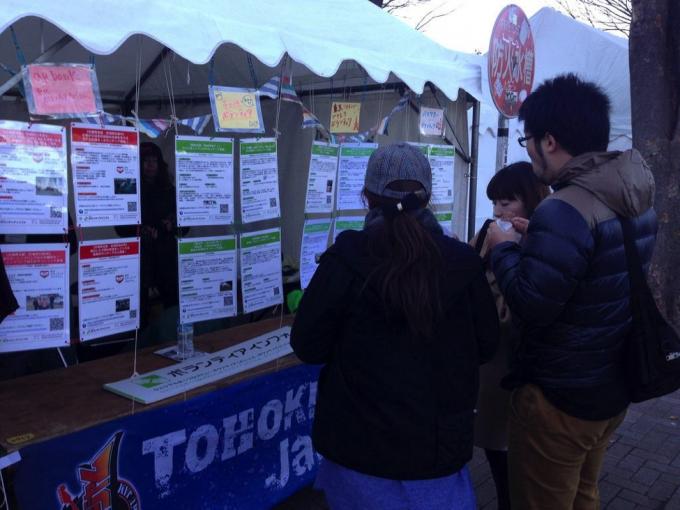 今でも東北でのボランティアは活動は随時ある。ウェブだけではなく、イベントでのブース出展なども情報を伝える。
