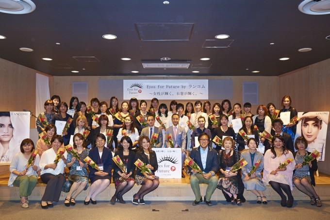 日本ロレアル(株)、石巻市、やっぺすによる女性の人材育成事業