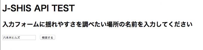 スクリーンショット 2015-03-27 9.43.19